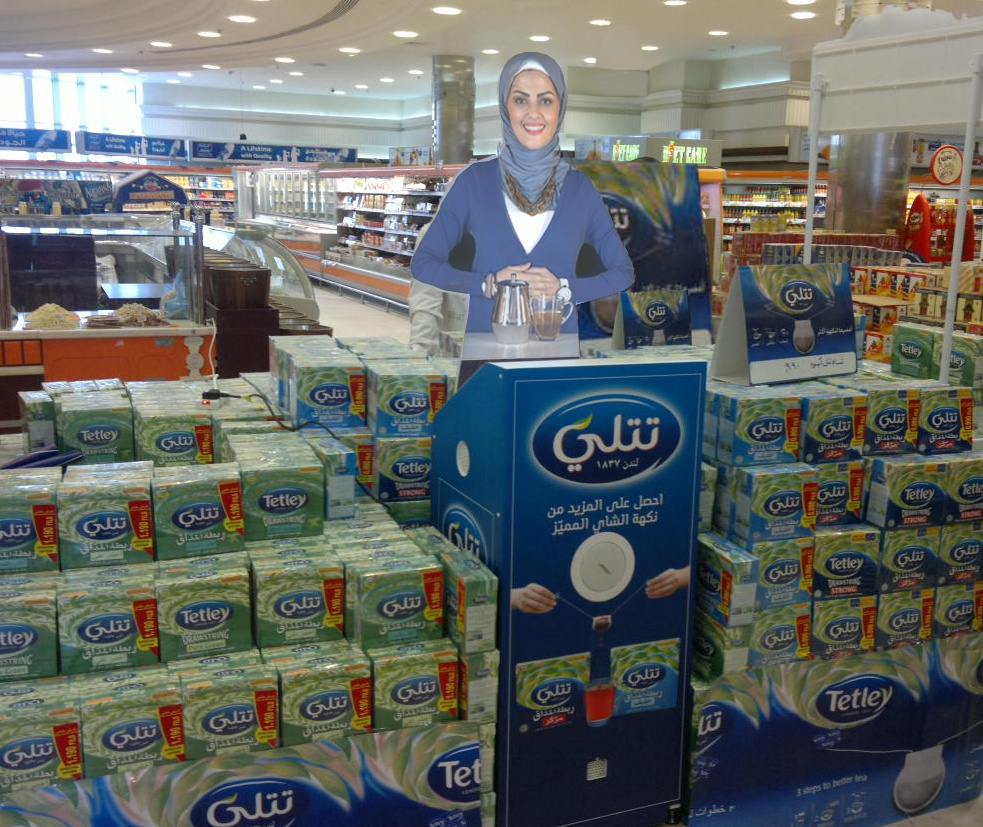 Tensator Virtual Assistant for Tetley installation in Kuwait